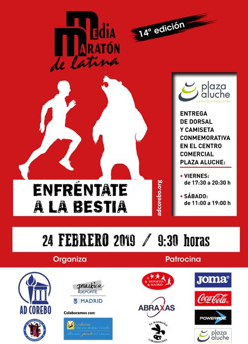 Media Maratón de Latina 14º Edición